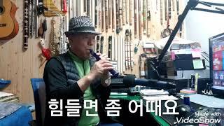 포켓삭스 연주 (사랑 참 / 장윤정) 연주 /권 혁찬