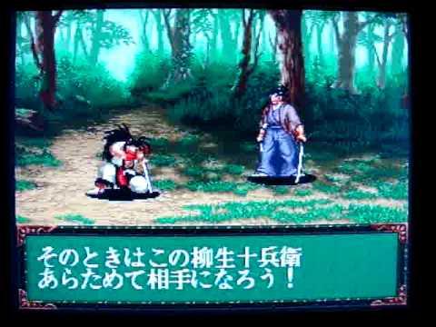 Samurai Shodown Rpg Neo Geo Cd Iso