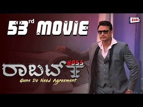ROBERT   DARSHAN THOOGUDEEPA   New Kannada Movie    Kurukshetra  SIRI TV