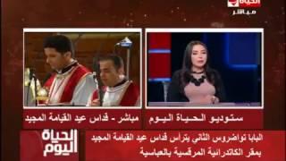 بالفيديو.. المستشار عدلي حسين: سمعة حالة الطوارئ سيئة