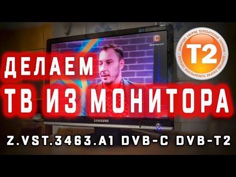 видео: Телевизор из старого монитора Часть 2