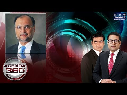 Agenda 360 - SAMAA TV - 24 Feb 2018