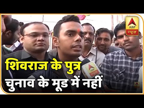 I Am In No Mood To Contest Election : Kartikeya Singh Chouhan | ABP News