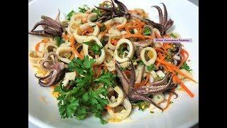 САЛАТ ИЗ КАЛЬМАРОВ без Майонеза. Готовьте сразу больше, очень вкусно! Calamari Salad