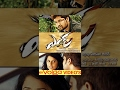 Eyy Full Length Telugu Movie || Full HD 1080p