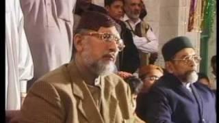 Favorite Naat of Shaykh ul Islam Dr. Muhammad Tahir ul Qadri - Minhaj Naat Council
