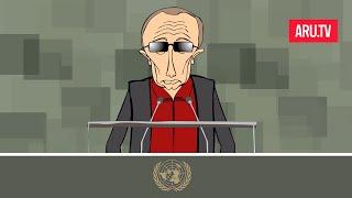 Время врать №18. Путин в ООН. Меркель и Обама в шоке!