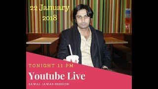 Sawal Jawab Live Session No 1 22 January 2018 By Arshad