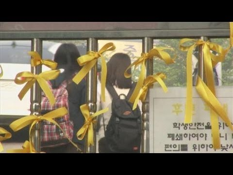South Korean School Reopens After Ferry Disaster