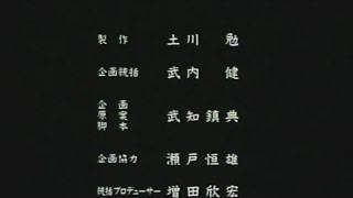 Araburu tamashii-tachi (2001) credits