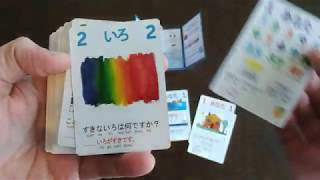 JGO Unboxing / Card preview