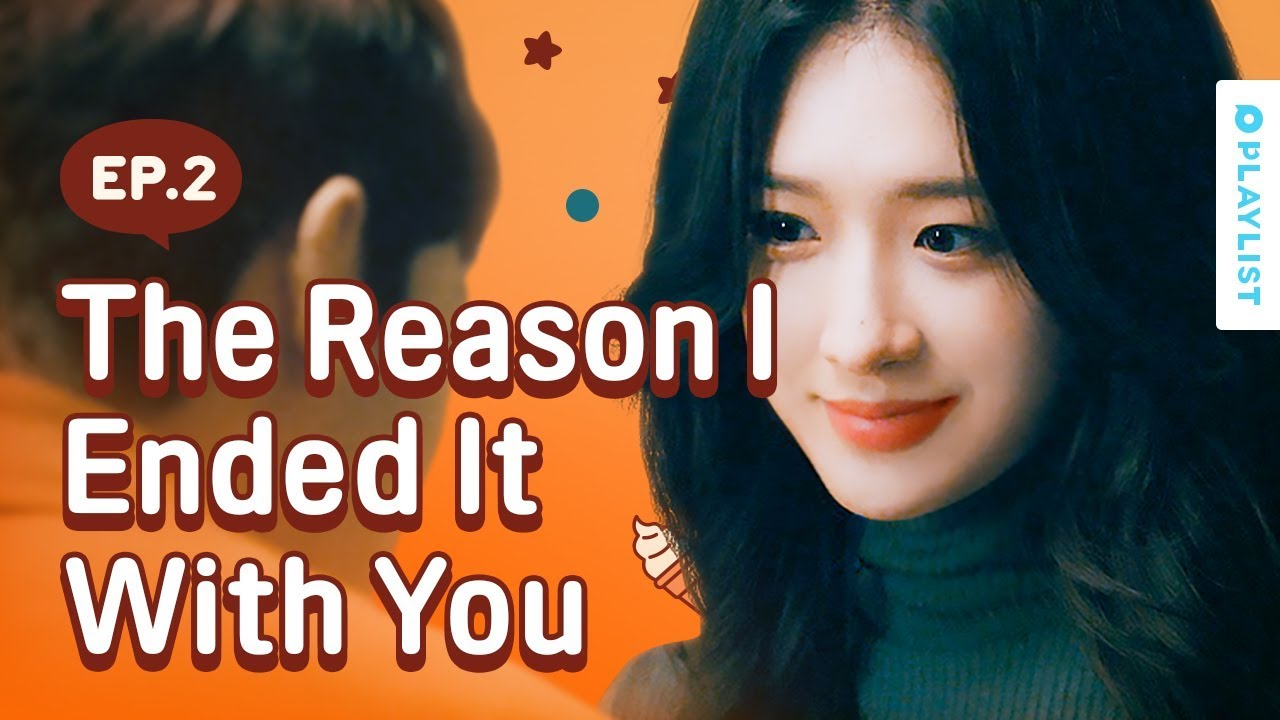 Can I Get Back Together With An Old Crush? | Just One Bite | Season 2 -  EP 02 (Click CC for ENG sub)