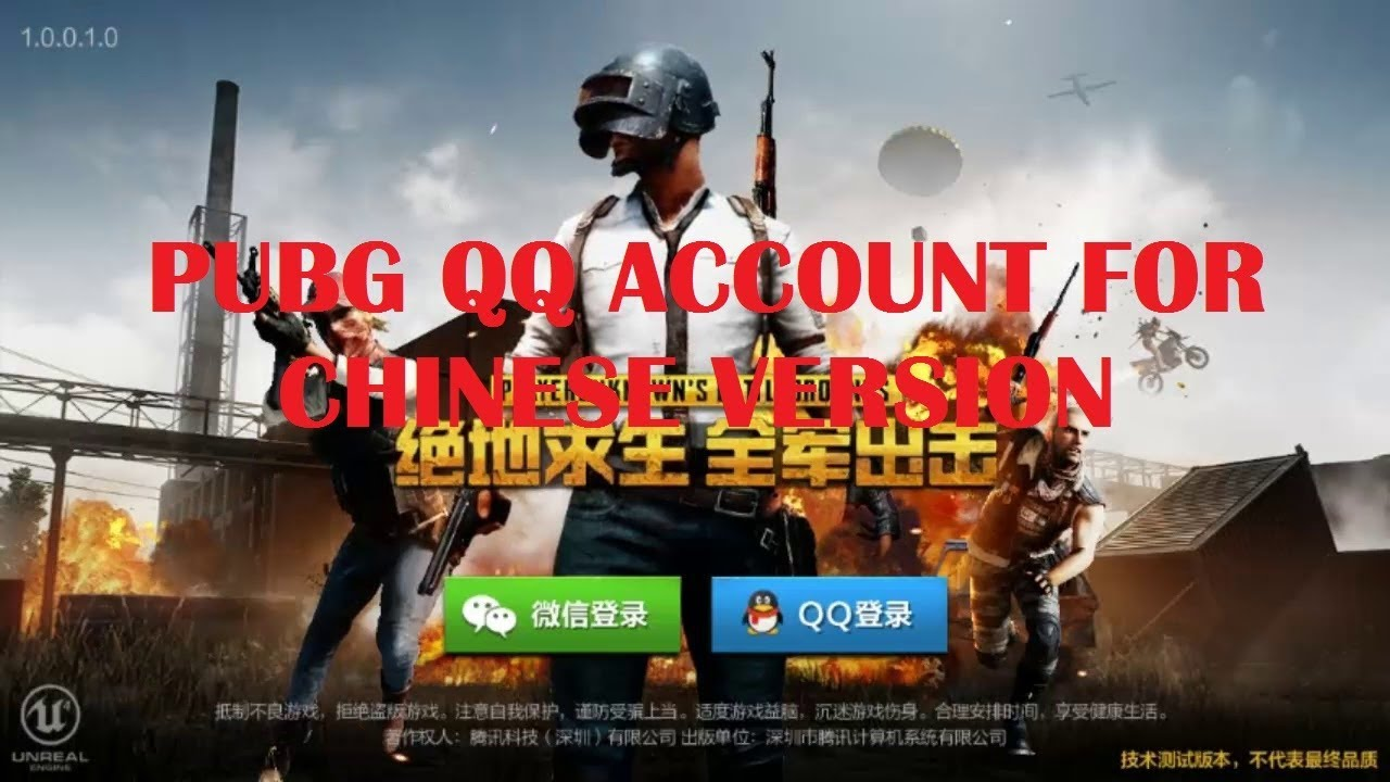 Pubg Chinese Sign In Problem Solved Check It Out Youtube