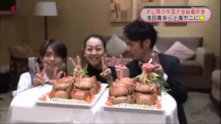 【MAD】cuteまっちー 町田樹 検索動画 24