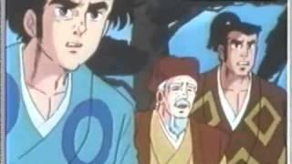 まんが水戸黄門第一話 前編.