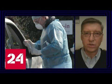 Четырехнедельная терапия: Германия вводит новый карантин по COVID-19 - Россия 24