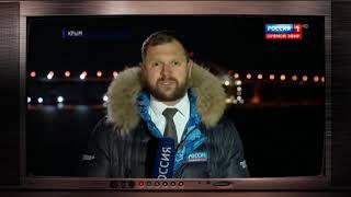 Трибунал ООН прижал Россию к стенке! Как решится судьба украинских моряков - Гражданская оборона