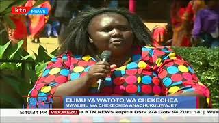 Dau la Elimu: Elimu ya watoto wa chekechea -sehemu nya pili