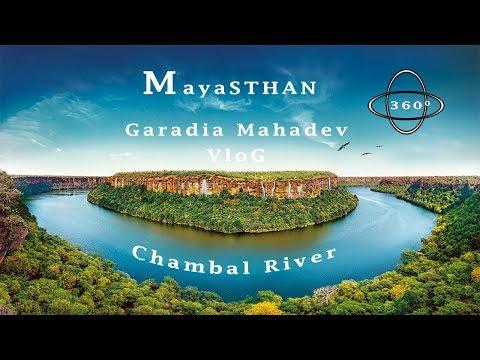 Rajasthan Tourism: Garadia Mahadev Temple Kota Rajasthan 2018 vlog | Must Visit once in a lifetime