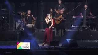 Soledad - Chacarera para mi vuelta - Fiesta de la Chaya 2015
