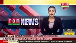 TOM TV 9:00 PM MANIPURI NEWS, 29TH APRIL 2020