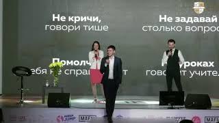 Аяз Шабутдинов берёт уроки у Игоря Демедюка. Мастер класс на бизнес форуме Лайк Центра