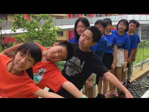 Ningbo Summer English Camp
