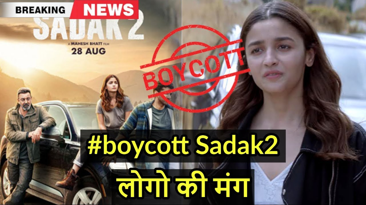 Sadak 2 Trailer: Sanjay, Alia And Aditya On A Journey of Riveting Love Story Filled With Revenge
