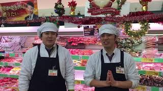 2017年12月15日森田店・寿町店・新町店・中央店周年祭初日