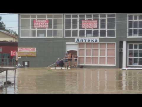 Наводнение 2015 Сочи Адлер ул.Гастелло