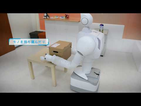 Aeolus Robot Working Image movie at Elderly care facilities in Japan