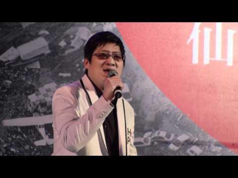 楊哲-借問月娘(20110325送愛到仙台)/17