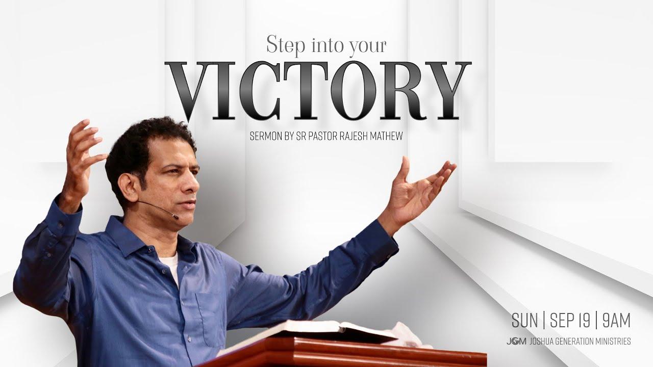 Download 19 Sep 2021 | Malayalam | Step Into Your Victory | Ps Rajesh Mathew | Joshua Generation Ministries