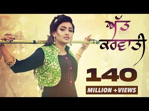 Att Karvati (Full Video) - Anmol Gagan Maan feat. Bling Singh   MixSingh   New Punjabi Songs 2018