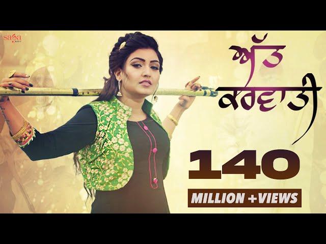 Att Karvati (Full Video) - Anmol Gagan Maan feat. Bling Singh | MixSingh | New Punjabi Songs 2018