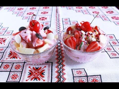 Фруктовый салат с йогуртом Как сделать фруктовый салат Фруктовий салат з йогуртом