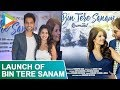 Bhoomi Trivedi And Bilal Launch New Single From 'Bin Tere Sanam'   Bollywood Hungama Whatsapp Status Video Download Free