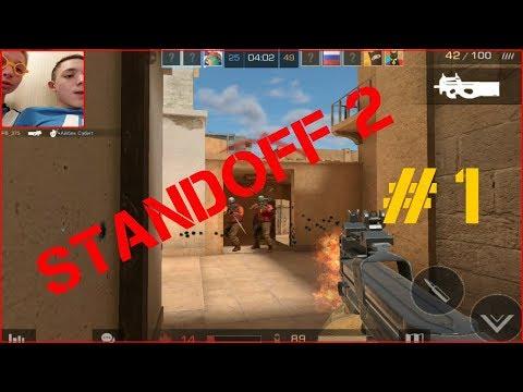 ⭕ STANDOFF 2 🎖️ прохождение ИГРЫ ОНЛАЙН гайд 🔫 стрелялки