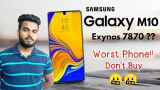 Dont Buy Samsung Galaxy M10 | Samsung Galaxy M Series
