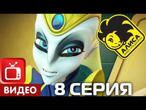 Шира королева воинов мультфильм