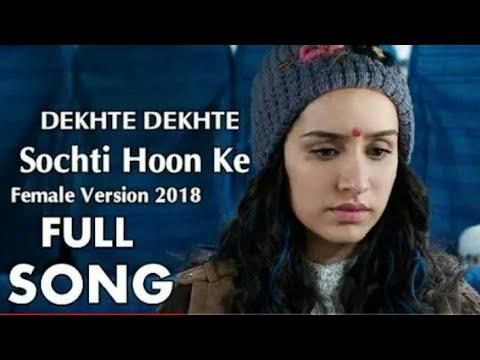 Sochta Hu Ki Wo Kitne Masoom The|female Version|shraddha Kapoor|Become Social