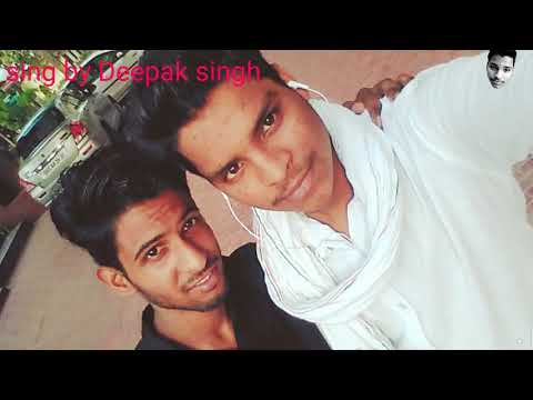 Yarra Tere Yarri Ko Mene To Khuda Mana II Sing By Deepak Singh