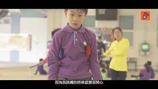 Publication Date: 2018-03-21 | Video Title: 【私立小學多面睇】直資小學全接觸 - 真道書院!