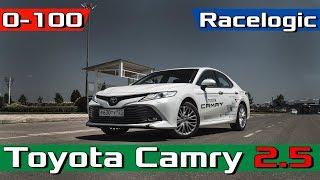 Toyota Camry 2018 2.5 (XV70) разгон 0-100 + LAUNCH / Новая Камри 2018 2.5 AT Acceleration Racelogic