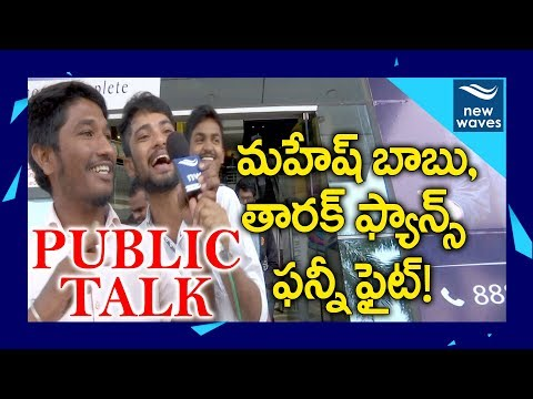 Mahesh Babu & Jr NTR Fans Funny Fight Over...