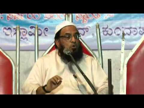 'Awo Islami Ghar Banaye' - Moulana Ahmad Siraj Qasmi