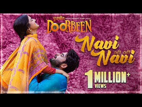 Navi Navi | New Punjabi Song | Ninja, Wamiqa Gabbi  | Doorbeen | Latest Punjabi Songs | Yellow Music