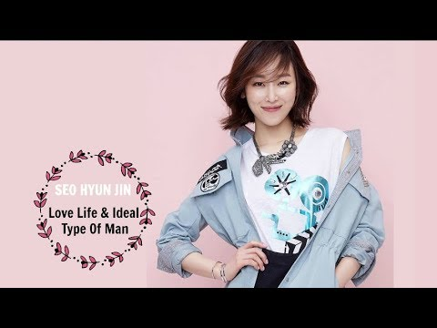 Seo Hyun Jin - Love Life & Ideal Type Of Man