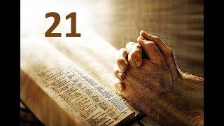 IGREJA UNIDADE DE CRISTO   /  Estudos Sobre Oração 21ª Lição  -  Pr. Rogério Sacadura