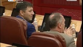 25 жителям региона вручили нагрудные знаки к Почётной грамоте Заксобрания Иркутской области